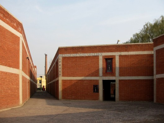 Red Brick Galleries