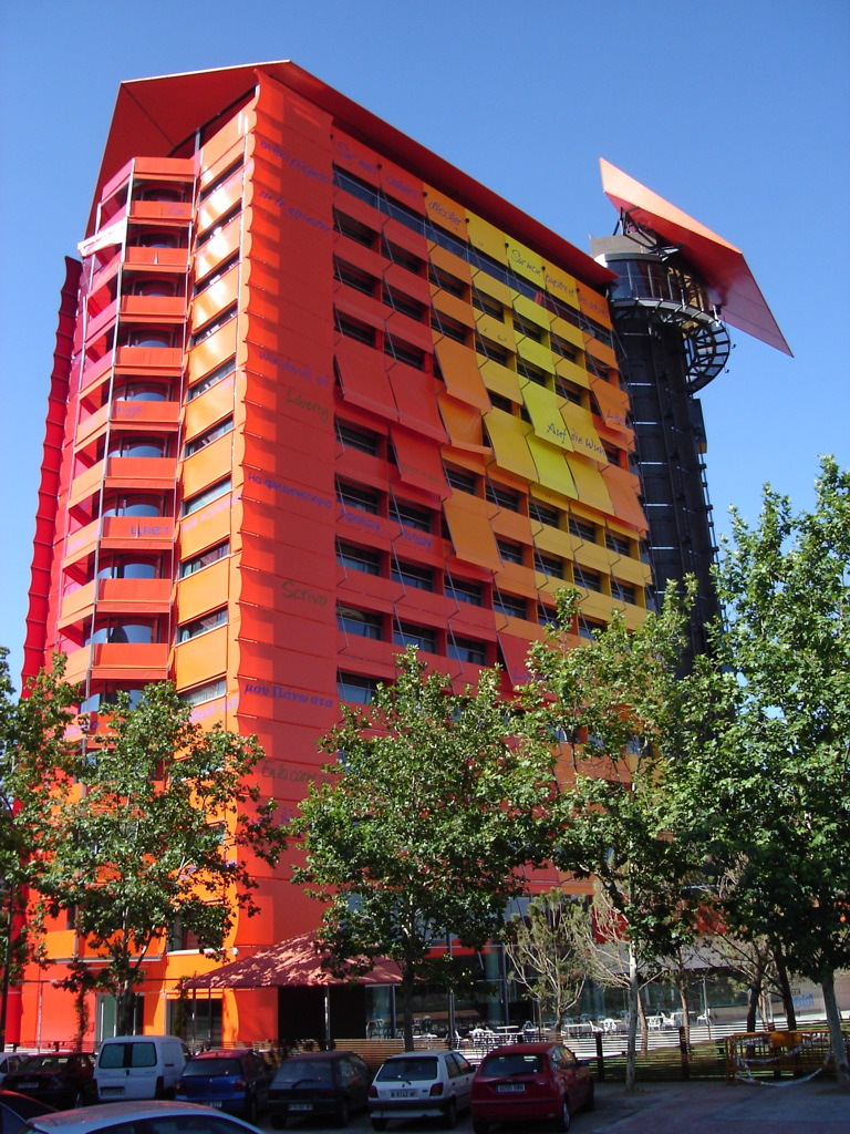 Gallery of architecture city guide madrid 11 - Puerta america madrid ...