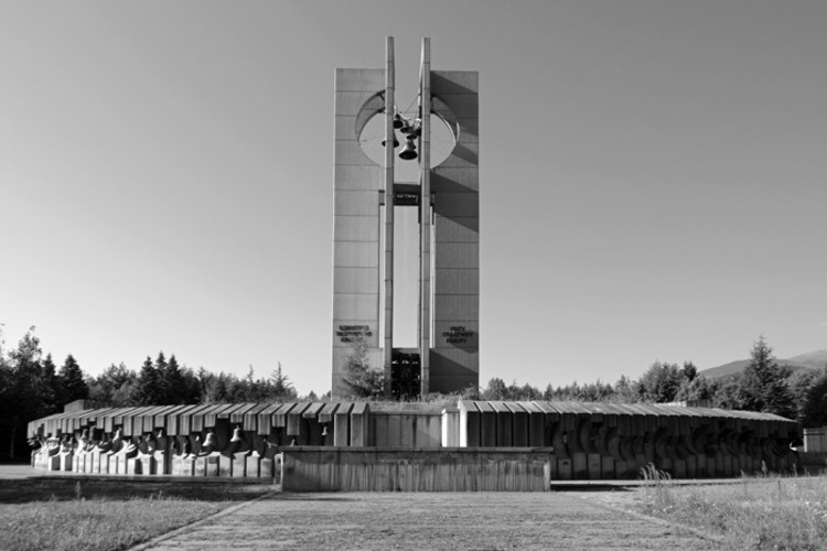 monument banner of peace, Sofia, 1979