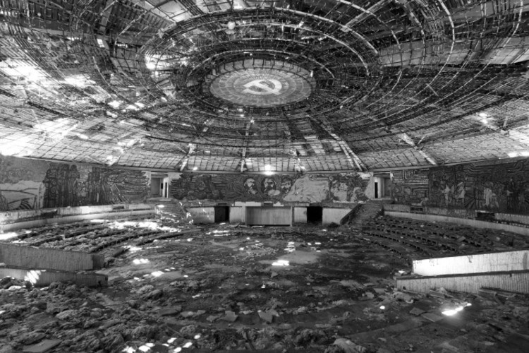 house monument of the Bulgarian communist party, mount buzludzha, 1981