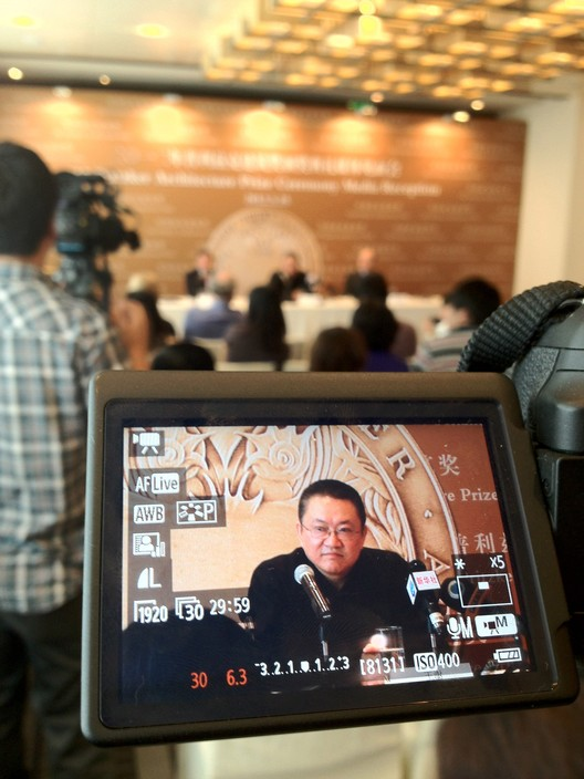 Wang Shu at the press conference