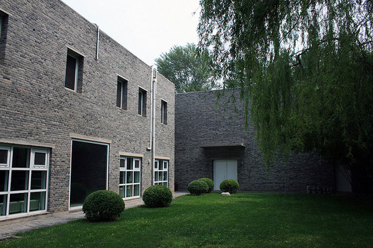 Chinese Art Archives and Warehouse