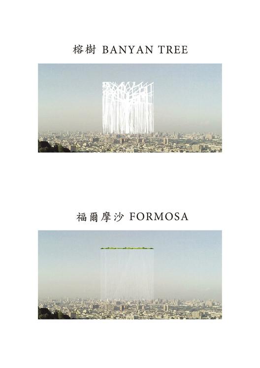 Courtesy of Sou Fujimoto Architects