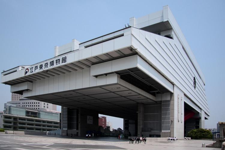 Edo-Tokyo Museum by Kiyonori Kikutake © naoyafujii