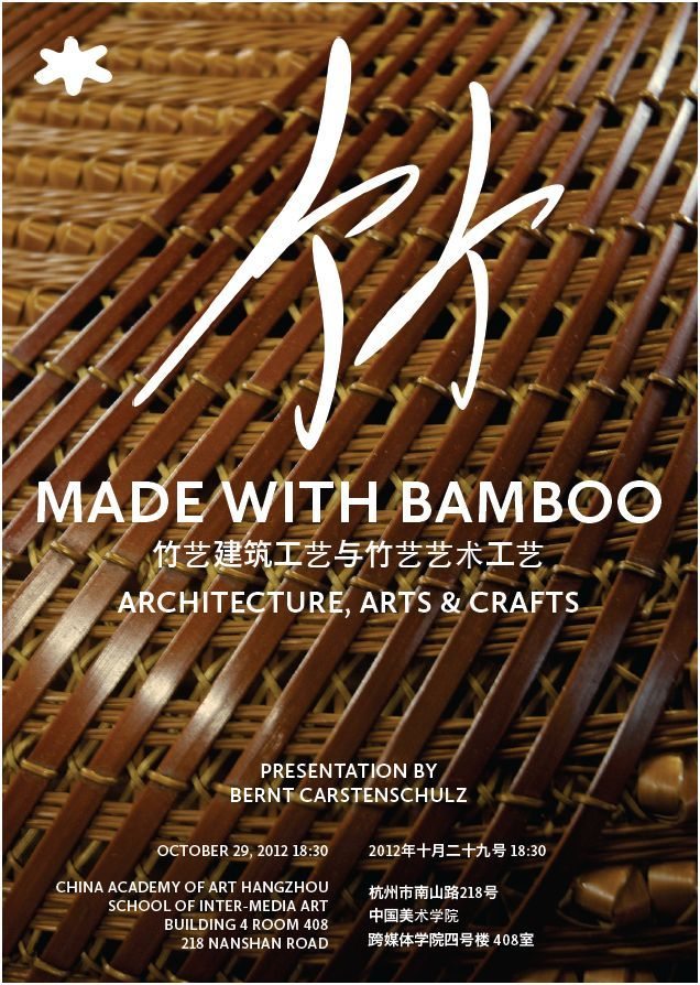 Arts And Crafts With Bamboo
