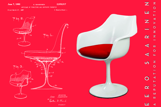 © Design Research & Knoll