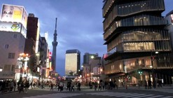 Video: Asakusa Culture Tourist Information Center / Kengo Kuma