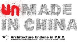 '(un) Made in China' Exhibition