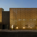 Al-Ghanim Ali Mohammed Thunayan Al-Ghanim Center; Kuwait / AGi architects. Cortesia de World Architecture Festival