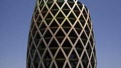 Concrete Water Tower / Giuseppe Occhipinti