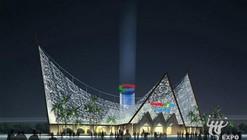 Malaysia Pavilion for Shanghai World Expo 2010