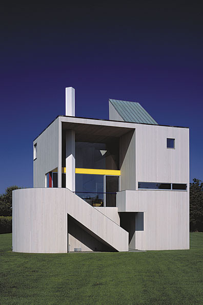Gwathmey House and Studio / © Gwathmey Siegel and Associates Architects