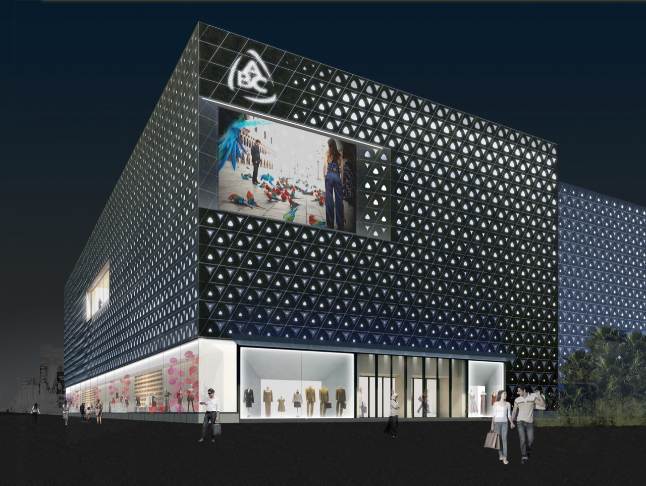 Gallery of In Progress: ABC Dbayeh Department Store and Cinema Façade ...