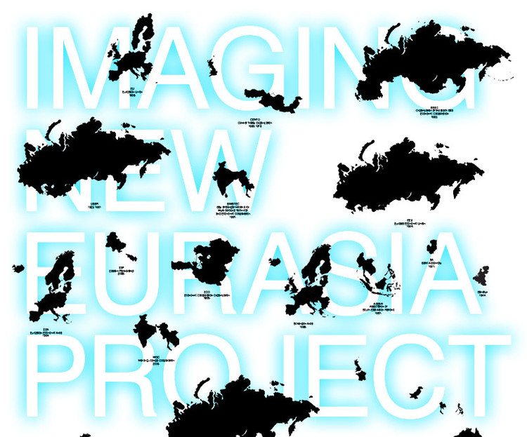 Call for Ideas: Imagining a New Eurasia, Courtesy of Asia Culture Center