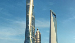 Shanghai's Pudong District on the Rise