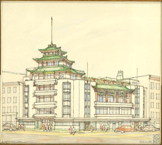 """Image credit: Poy Gum Lee, """"On Leong Tong"""", 83-85 Mott Street. Presentation Drawing., 1948, Ink and watercolor on paper, Courtesy of the Poy Gum Lee Archive."""