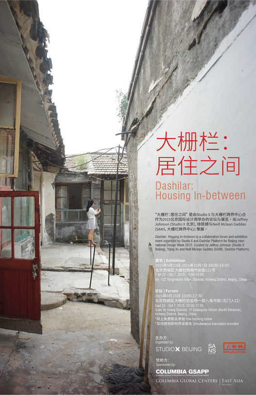 Dashilar: Housing In-between