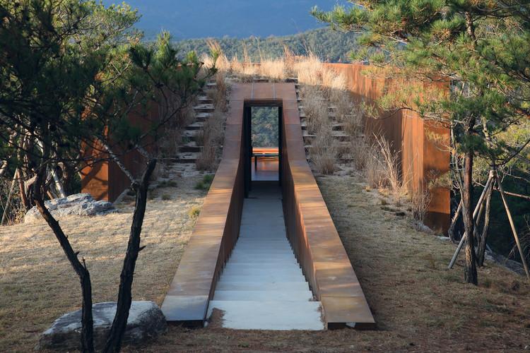 Hyunam / IROJE Architects & Planners, © Jong Oh Kim