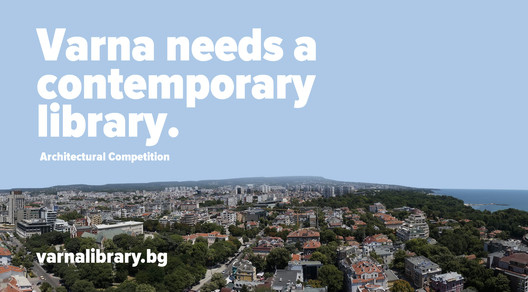 Courtesy of Municipality of Varna