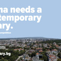 Open Call: Help House Over 860,000 Books and Media – Design the New Varna Library Courtesy of Municipality of Varna