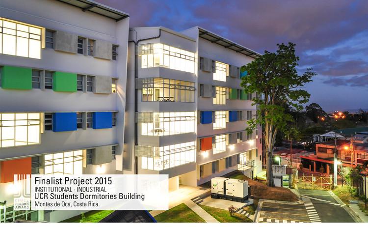 Finalista Institucional - Industrial - UCR Student Dormitories. Image © Willy Calderón Mora, CEMEX Costa Rica. Courtesy of CEMEX.