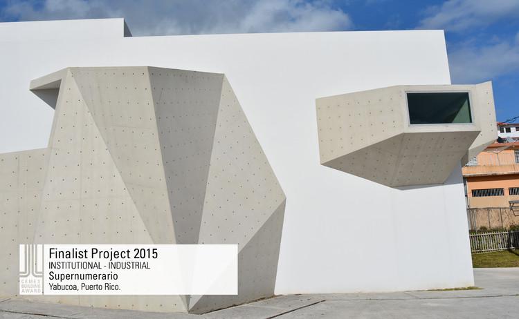 Finalista Institucional - Industrial - Supernumerario. Image © Arq. Julián Manríquez Botello. Courtesy of CEMEX.