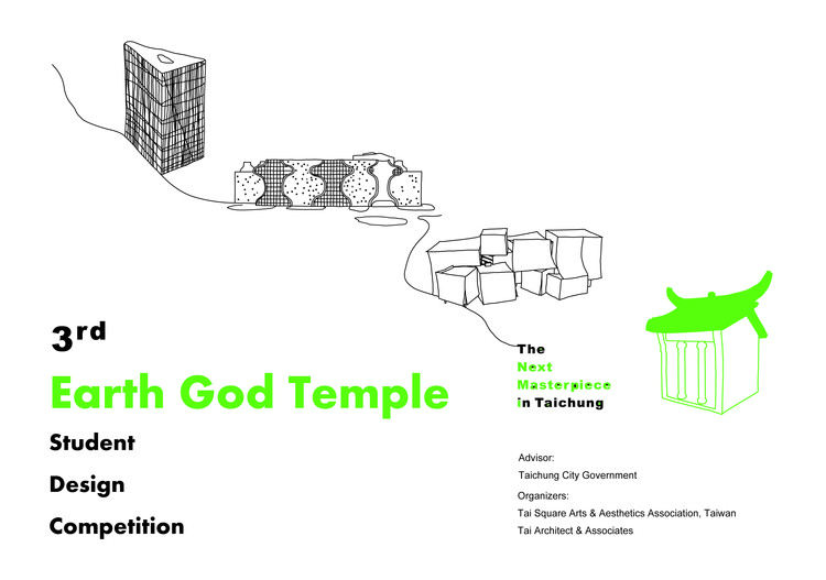 "The 3rd ""Earth God Temple"" Student Design Competition"