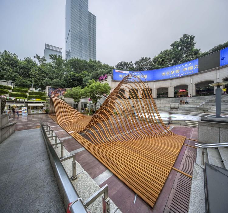 © LYU Hengzhong, Shen Bo