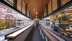 Padaria e Restaurante SAWAMURA / Yuji Tanabe Architects