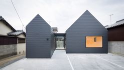 Centro Comunitário Sanjo Hokusei / Yasunari Tsukada design