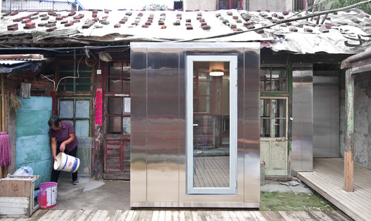Winner in New & Old Category.Courtyard House Plugin / People's Architecture Office in China. Image Courtesy of WAF.