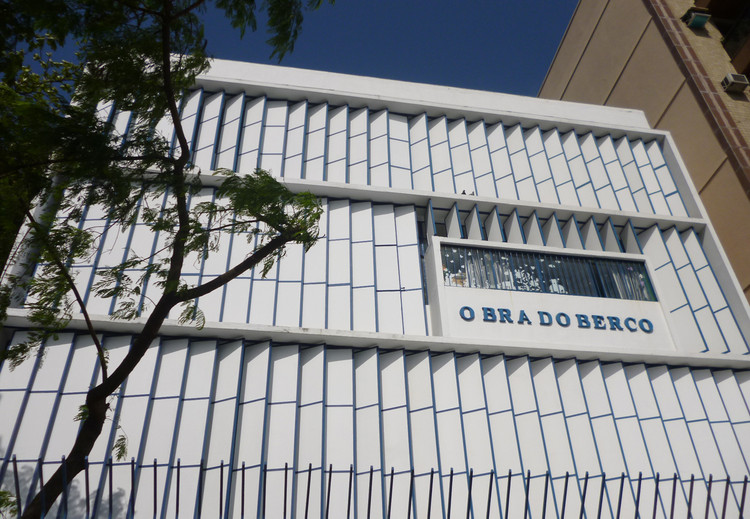 Oscar Niemeyer, fachada norte de la Obra do Berço en Río de Janeiro. Ph. 2012. Image © Archivo Luca Bullaro