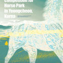Call for Entries: International Competition for Horse Park in Yeongcheon, Korea Korea Racing Authority