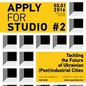 CANactions Launches Open Call for STUDIO #2 Open Call