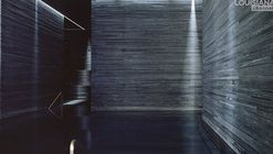 "Peter Zumthor: ""There's Nothing I'm Not Interested In"""