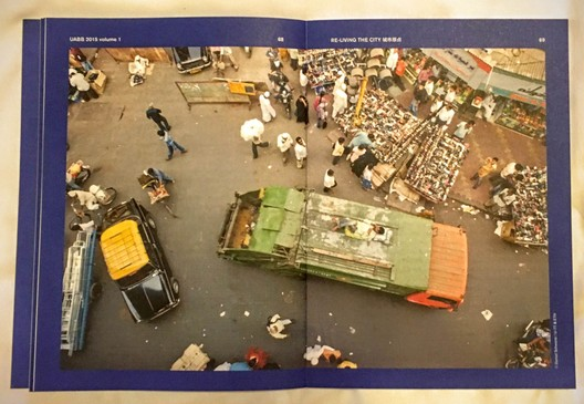 Image of the UABB Catalogue