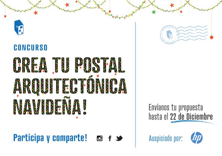 Concurso de Postales Navideñas 2015: ¡Convocatoria abierta!