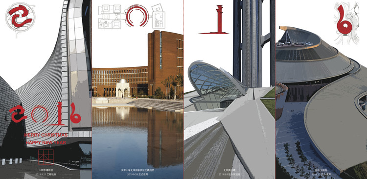 Land-based Rationalism D.R.C (China Architecture Design Group)