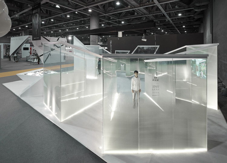 HAZE-Guangzhou Design Week C&C Pavilion / C&C DESIGN , Courtesy of C&C DESIGN