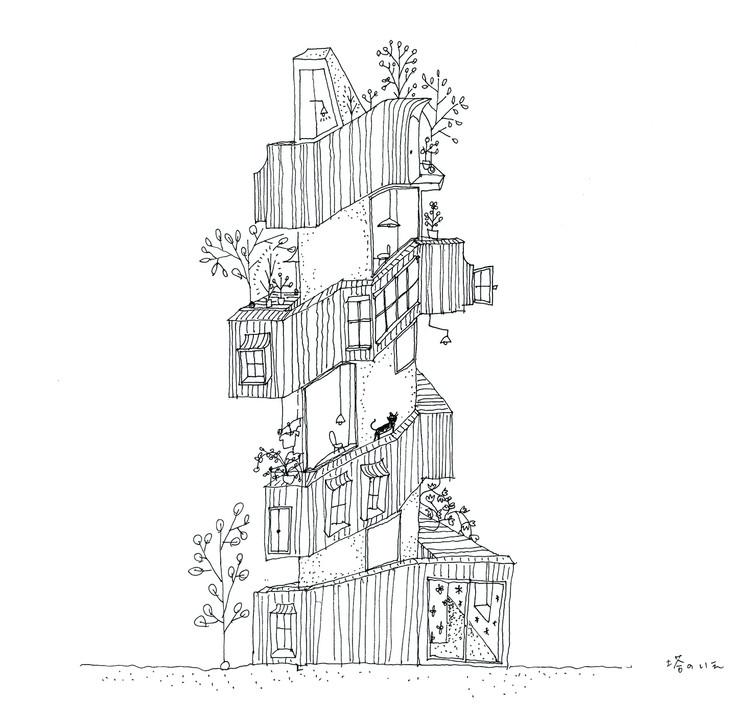 Cortesía de Onishimaki + Hyakudayuki Architects
