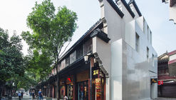Renovation of Nanjing Confucius Temple / DC ALLIANCE
