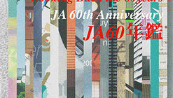 JA100: Looking Back the 60 Years, JA 60th Anniversary