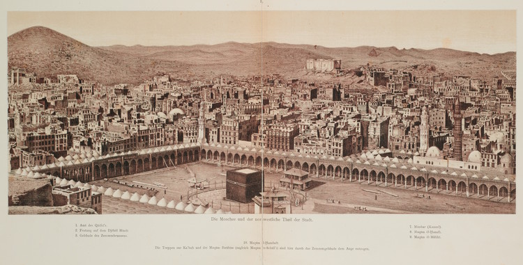 Mecca in the 1880s. Image via The New York Public Library