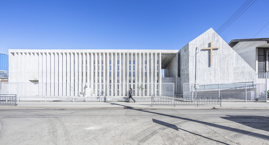 Santa Rosa de Constitución School and Memorial / LAND. Image © Sergio Pirrone