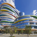 Centro Buerger de cuidados pediátricos intesivos / Pelli Clarke Pelli Architects