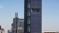 BBVA Bancomer Tower / LEGORRETA + LEGORRETA + Rogers Stirk Harbour + Partners