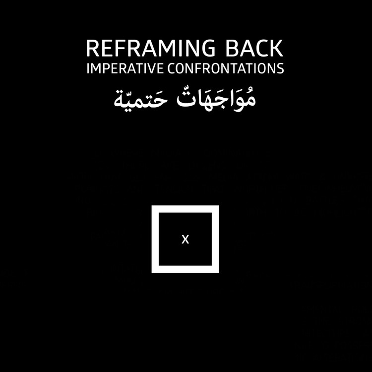 "Open Call: Contribute to Egypt's Venice Pavilion Exhibition, ""REFRAMING BACK//IMPERATIVE CONFRONTATIONS"""