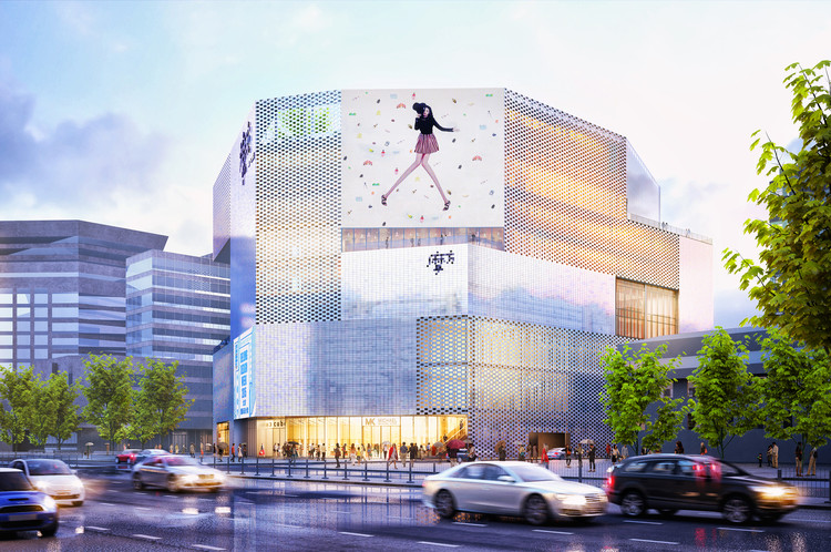 MVRDV Designs Shopping Center with Pearlescent Façade in Beijing, Courtesy of MVRDV