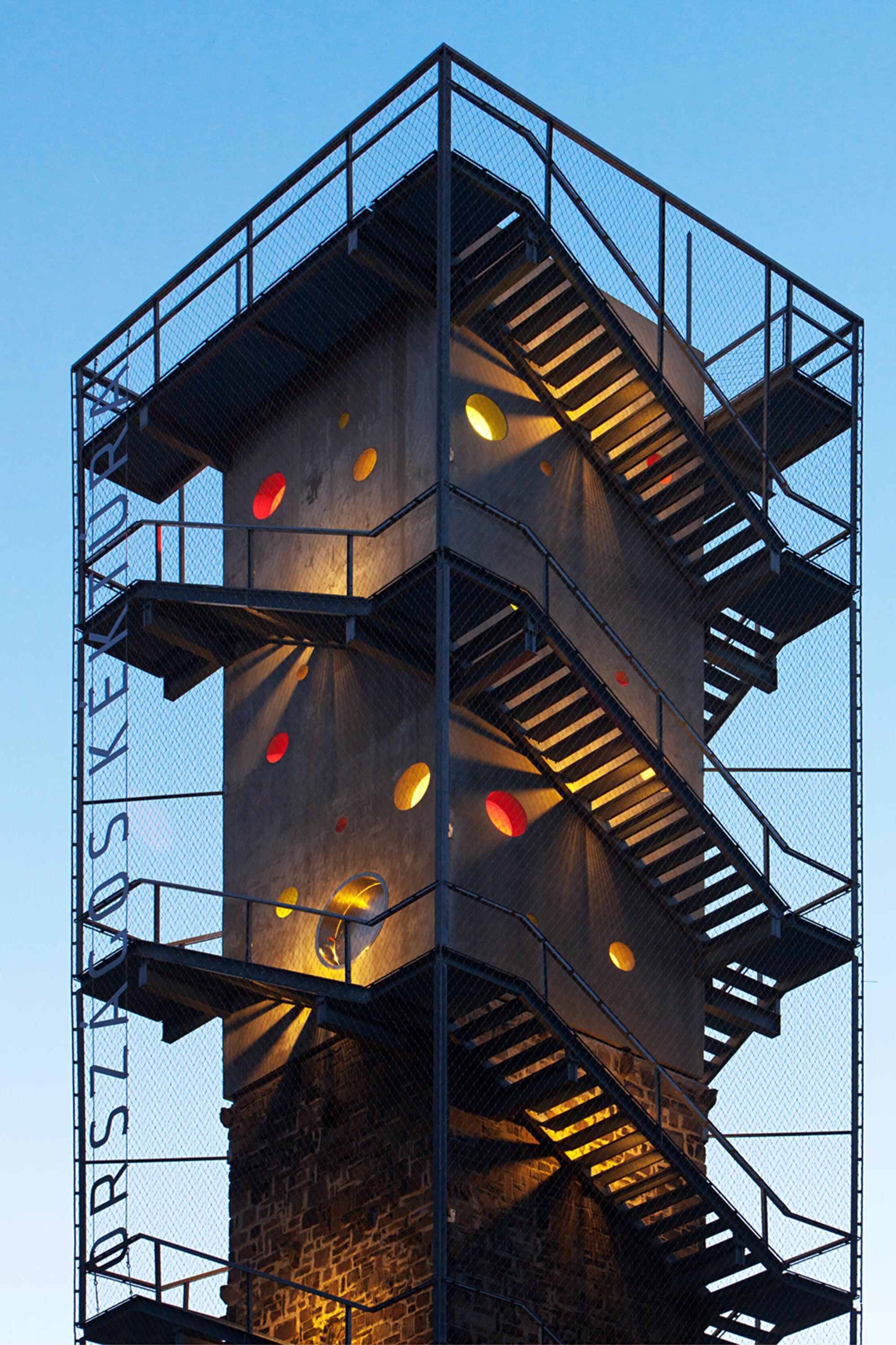 lookout tower at galyateto    nartarchitects