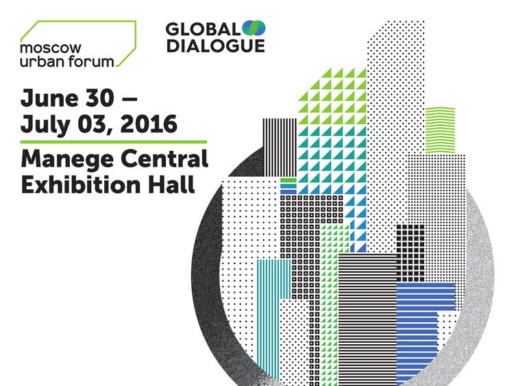Moscow Urban Forum 2016. The Age of Megacities: Exploring Global, National and Local Priorities